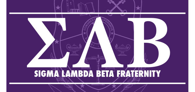Sigma+Lambda+Beta%27s+People+of+Creativity+rock+the+Student+Union